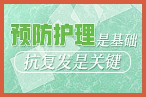 安庆白癜风病人要怎么调整情绪