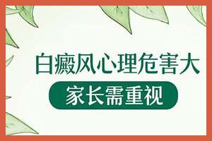 安庆308激光哪有-为何倡导男士病人要加强锻炼